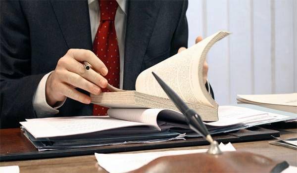 Recurso de apelación administrativo
