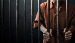 ¿Cabe responsabilidad patrimonial si se decreta la absolución tras la prisión provisional?. Cambio de criterio jurisprudencial.